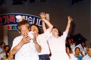 이산가족-광주